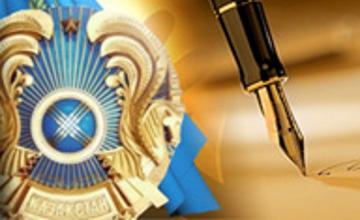 <!--:ru-->Н.Назарбаев подписал Указ о Госпрограмме управления водными ресурсами Казахстана<!--:-->