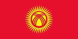 Flag_of_Kyrgyzstan300