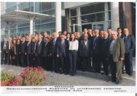 Заседание МКУР МФСА, 2014 г.